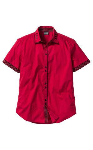 Košeľa s krátkym rukávom Slim Fit bonprix