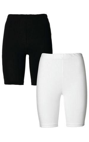 Strečové elastické šortky, 2 ks bonprix